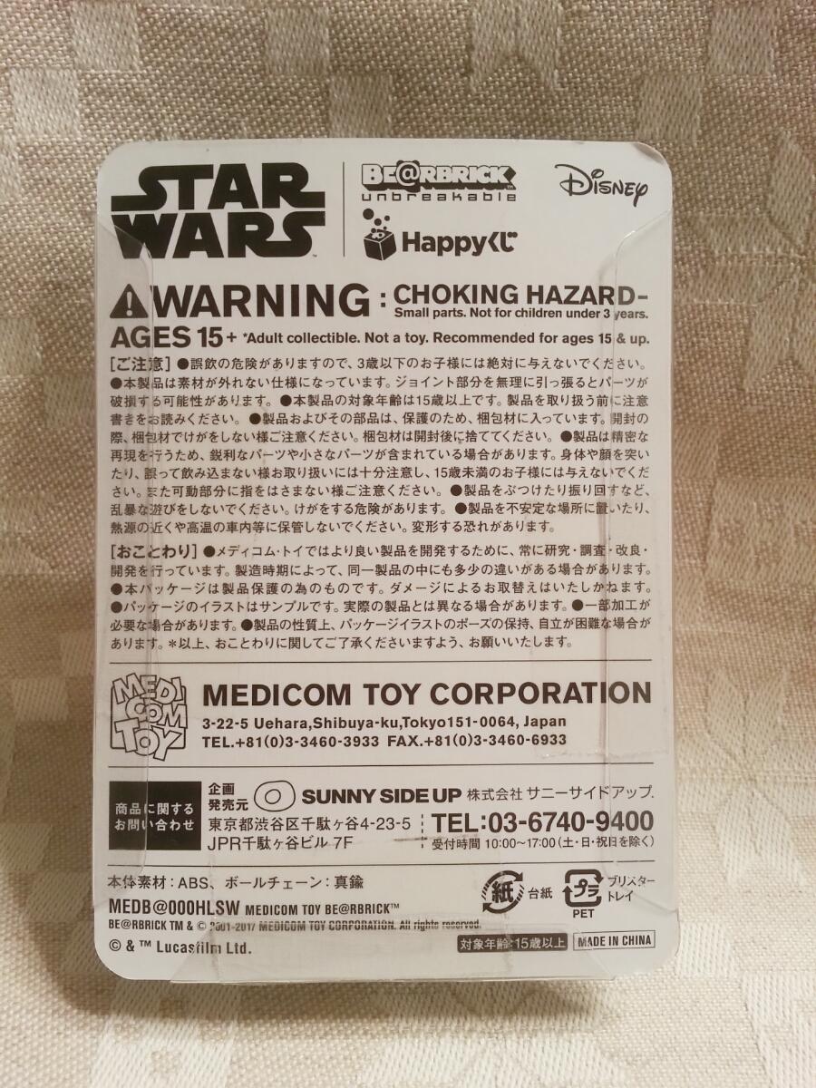 ♪ベアブリック スターウォーズ R2-D2 ベアブリック賞No.24 セブンイレブン Happyくじ STAR WARS BE@RBRICK♪_画像2