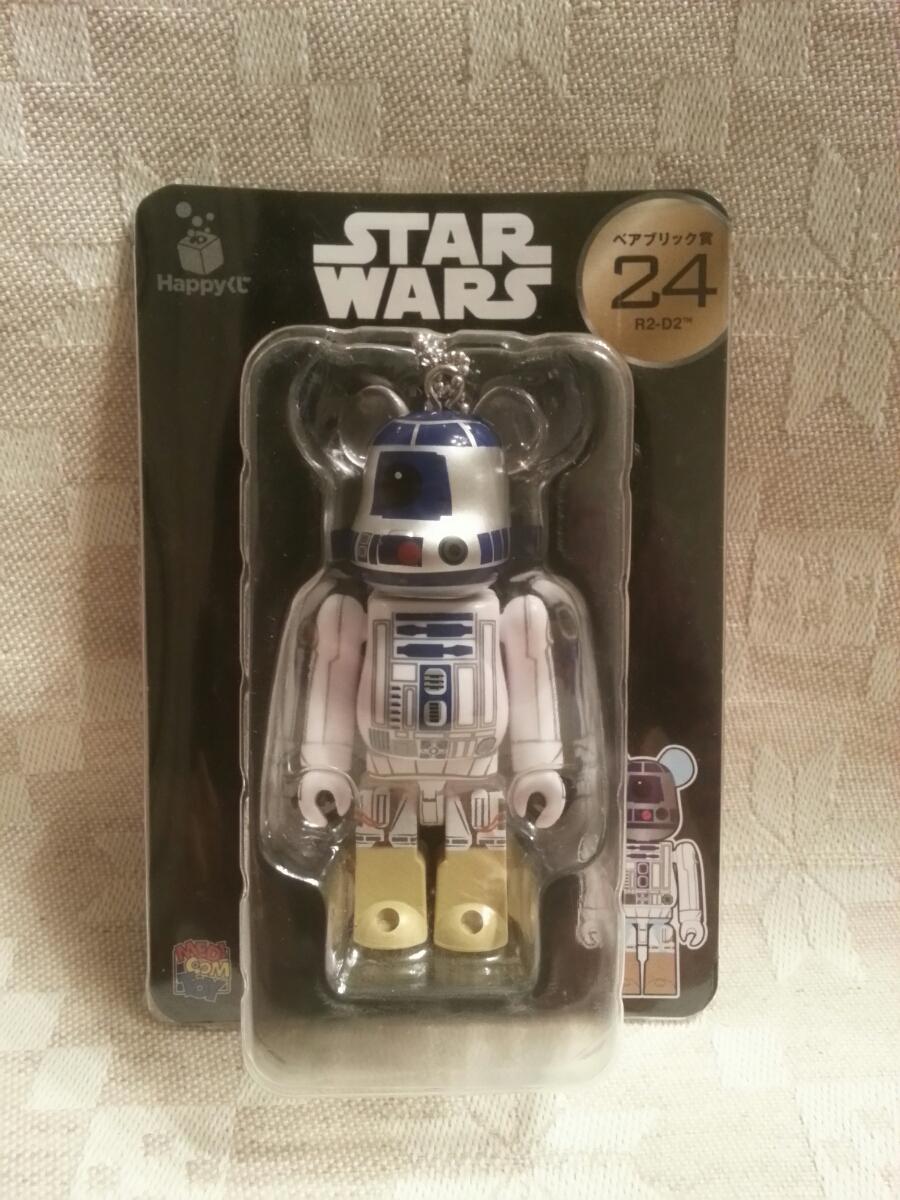 ♪ベアブリック スターウォーズ R2-D2 ベアブリック賞No.24 セブンイレブン Happyくじ STAR WARS BE@RBRICK♪