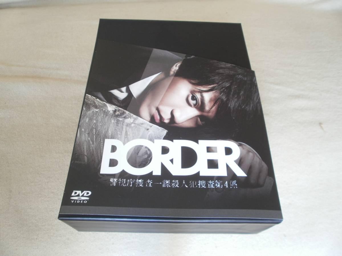 新品同様!送料込!ボーダー 小栗旬 BORDER 全巻DVDボックス グッズの画像