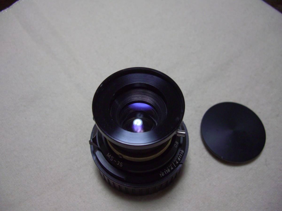 希少 キノプティック  KINOPTIK   PARIS   APOCHROMAT   35mm F2   アポクロ