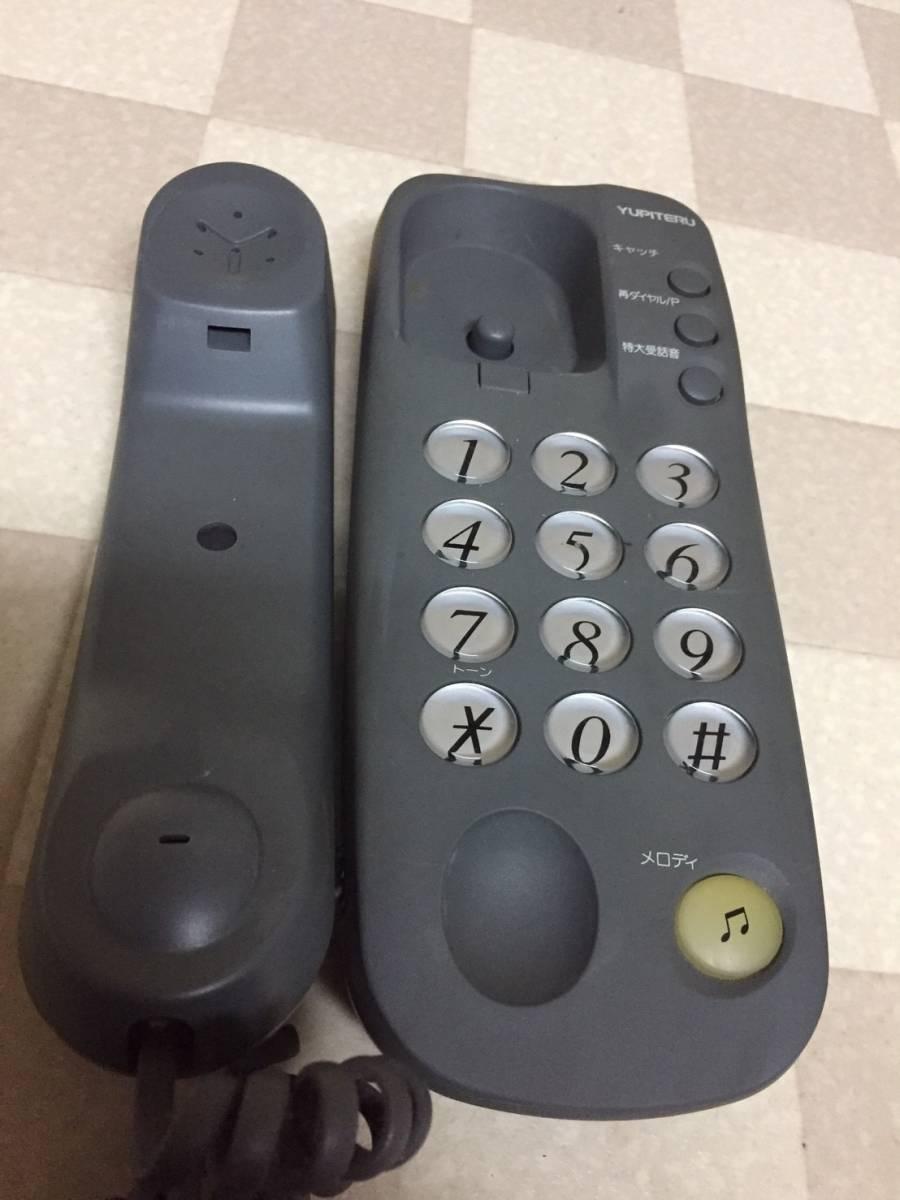 17AJ135 ≪中古品≫YUPITERU 小型電話機 YP-T18 本体のみ 電源不要 停電OK シンプルな電話_画像2