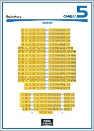 10月21日(土) 劇場版「コードギアス 反逆のルルーシュI 興道」 舞台挨拶 シネマサンシャイン シネマ5 L列1枚 福山潤/ゆかな/小清水亜美