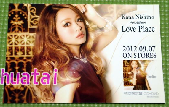 西野カナ Love Place ポストカード