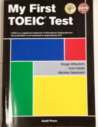 はじめてのTOEICテスト -CD付 - My First TOEIC Test_画像1