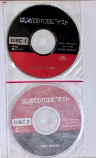 はじめてのTOEICテスト -CD付 - My First TOEIC Test_画像3