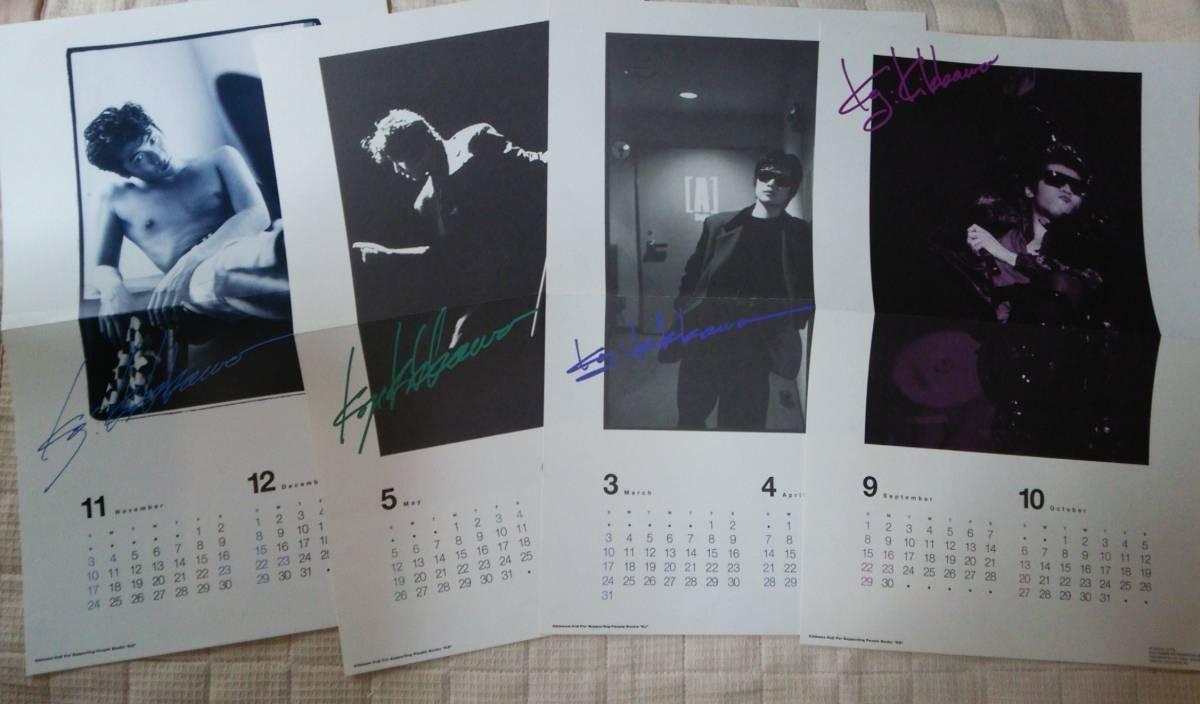 吉川晃司 ファンクラブ特製カレンダーセット
