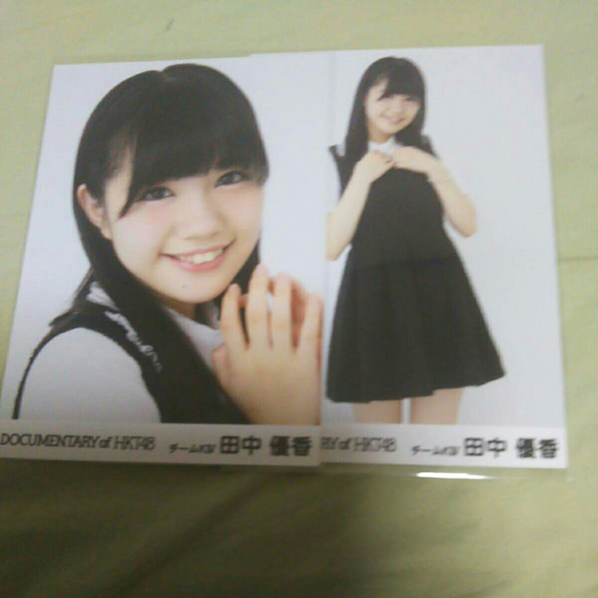HKT48 documentary of HKT48 田中優香 ヨリ ヒキ DVD封入生写真 ライブグッズの画像
