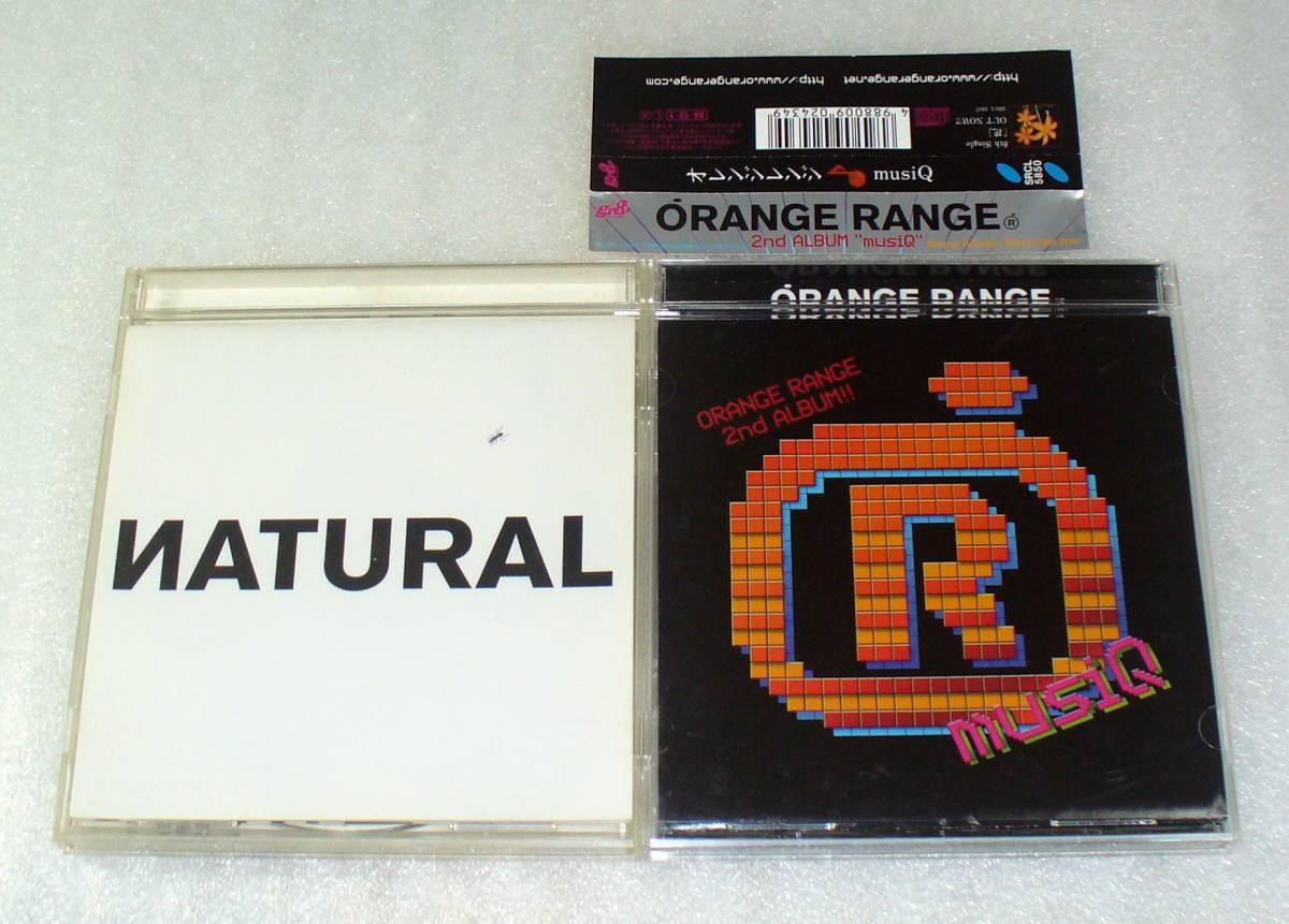 ■ORANGE RANGE(オレンジレンジ)『MUSIQ(帯つき)』『NATURAL』CDアルバム2枚セット◆アスタリスク/以心電心◆送料164円_画像1
