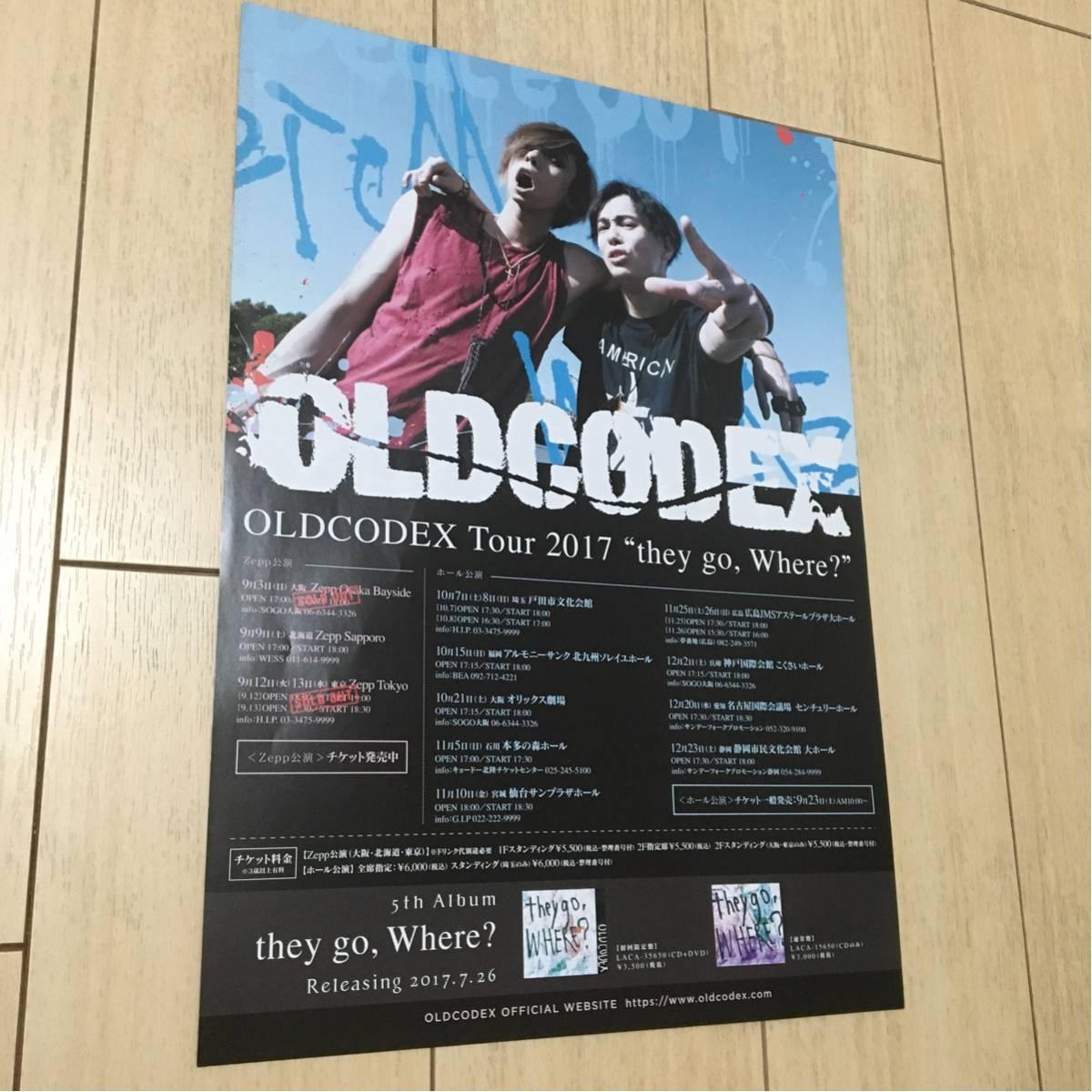 オルドコデックス oldcodex ライブ 告知 チラシ ツアー tour 2017 they go, where? コンサート アルバム 発売 5th album