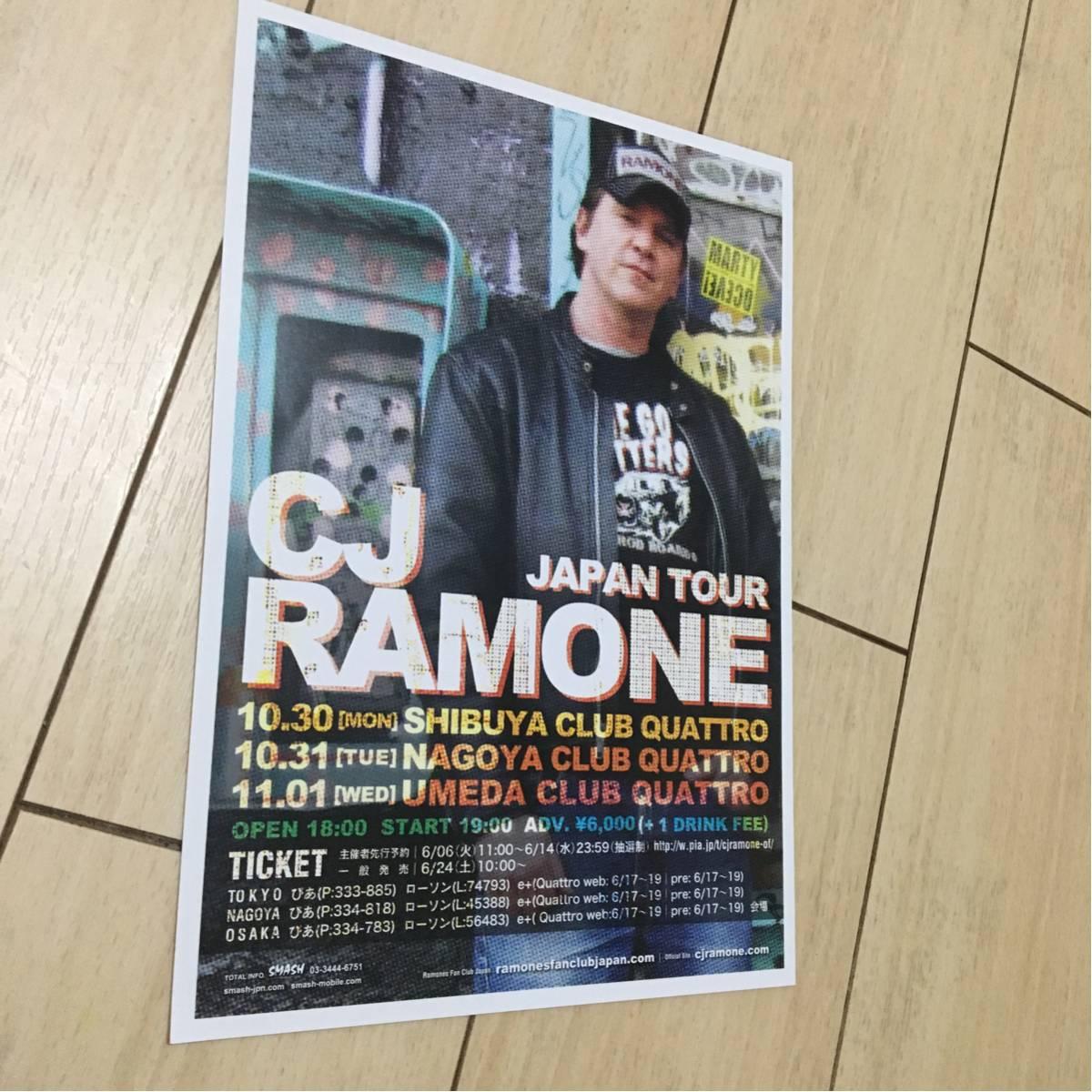 cj ramone ラモーンズ ramones 来日 告知 チラシ 2017 japan tour 大阪 名古屋 東京 ソロ ライブ
