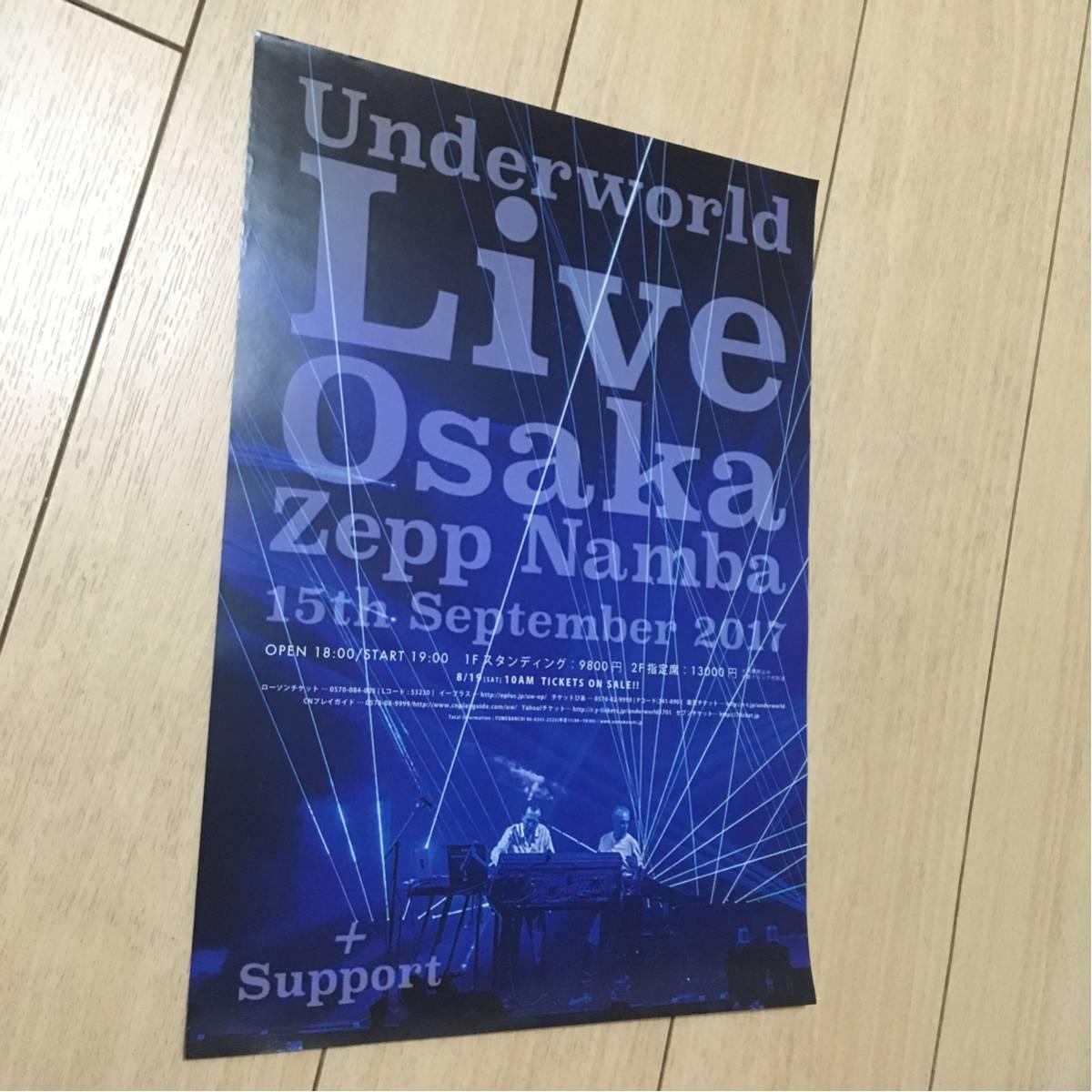 アンダーワールド under world ライブ 告知 チラシ コンサート 2017 osaka live zepp namba 大阪 ゼップ