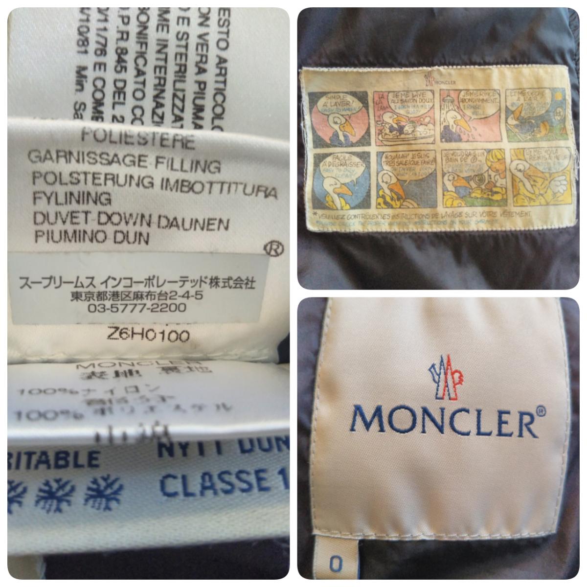 MONCLER モンクレール 人気バディア ビッグ刺繍ロゴ ワッペン フード付 ダウンジャケット ダウン90% 国内正規品 サイズ0 ベージュ 美品_画像4