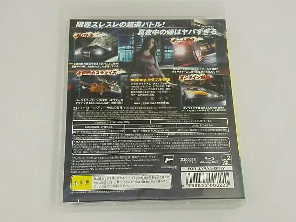 ニード・フォー・スピード カーボン EA BEST HITS  PS3 レース2