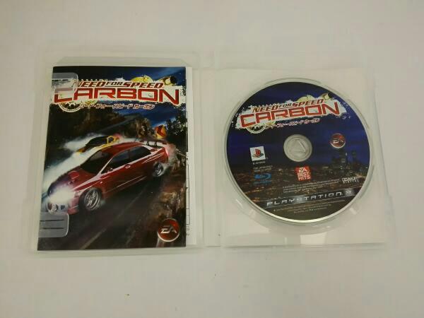 ニード・フォー・スピード カーボン EA BEST HITS  PS3 レース3