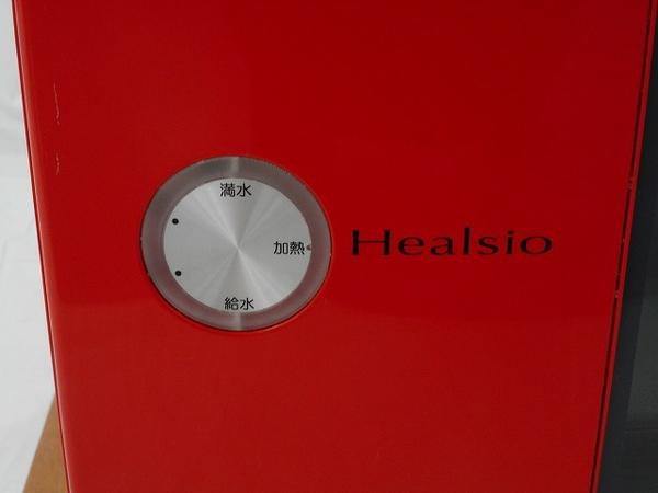 中古 SHARP シャープ ウォーターオーブン ヘルシオ AX-HC1-R オーブン 26L レッド系 調理 Healsio 家電 W2703270_画像2