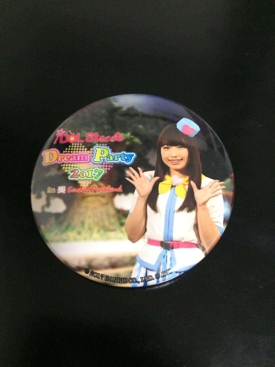 GEM 伊藤千咲美 iDOL Street Dream Party 2017 in サンリオピューロランド DREAMスタンプ企画景品 缶バッチ