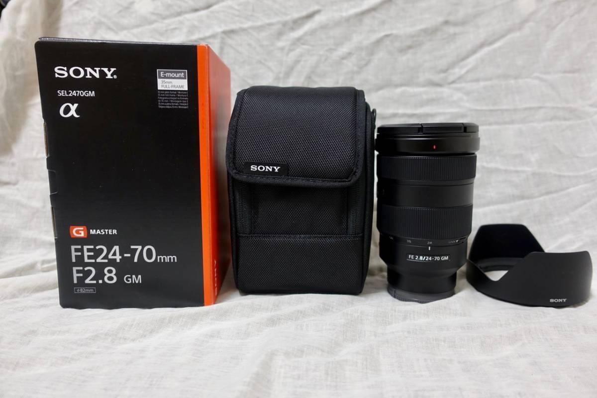 SONY FE24-70mm F2.8GM 新品同様