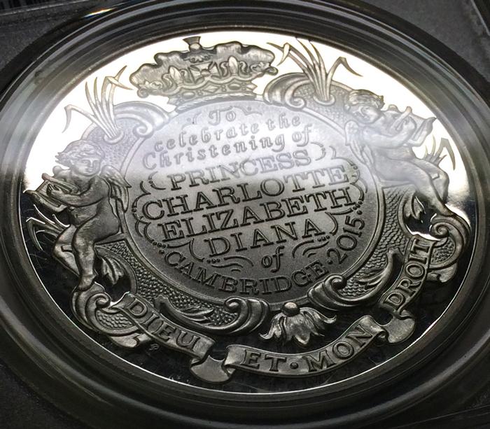 英国 イギリス エリザベス2世 シャーロット王女 生誕記念 洗礼記念 5ポンド銀貨 PCGS PR69DCAM プルーフ2点セット 2015年_画像4