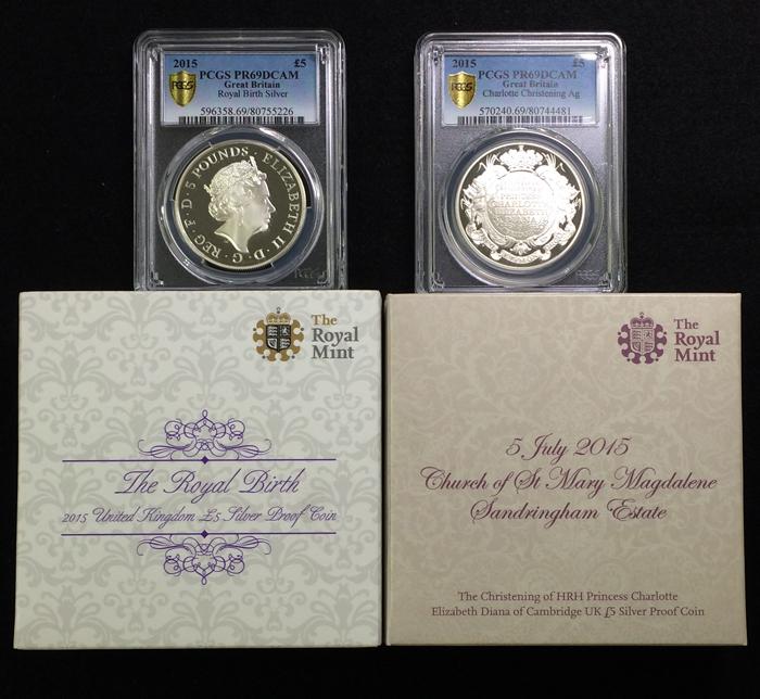 英国 イギリス エリザベス2世 シャーロット王女 生誕記念 洗礼記念 5ポンド銀貨 PCGS PR69DCAM プルーフ2点セット 2015年_画像3