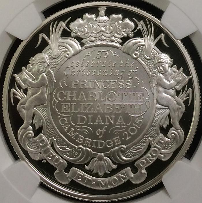 英国 イギリス エリザベス2世 シャーロット王女生誕記念 5ポンド銀貨 NGC PF70 ULTRA CAMEO プルーフ 2015年