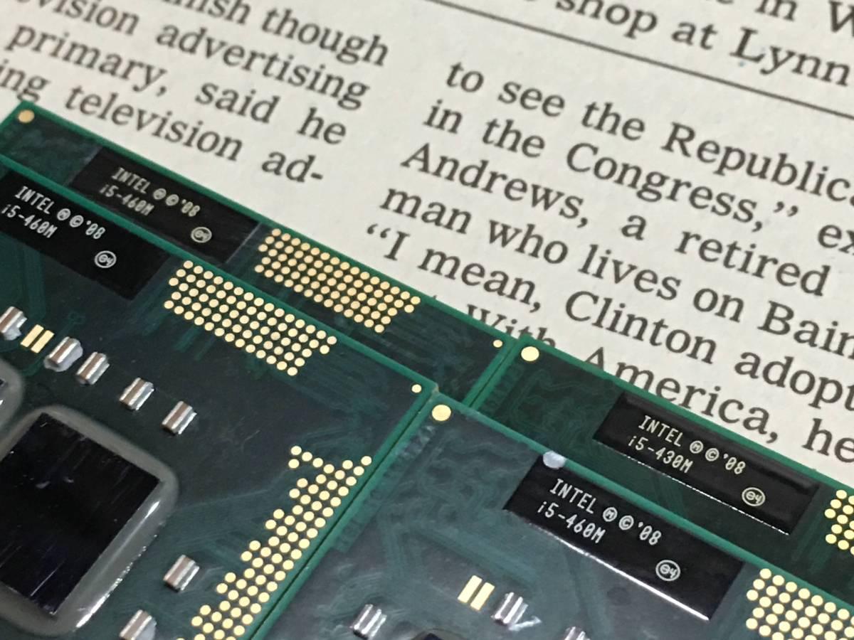 在庫処分☆INTEL Core i5 460M が3個 Core i5 430M が1個 計4個セット ノートパソコン CPU 【同日終了CPUのみ同梱可】_画像3