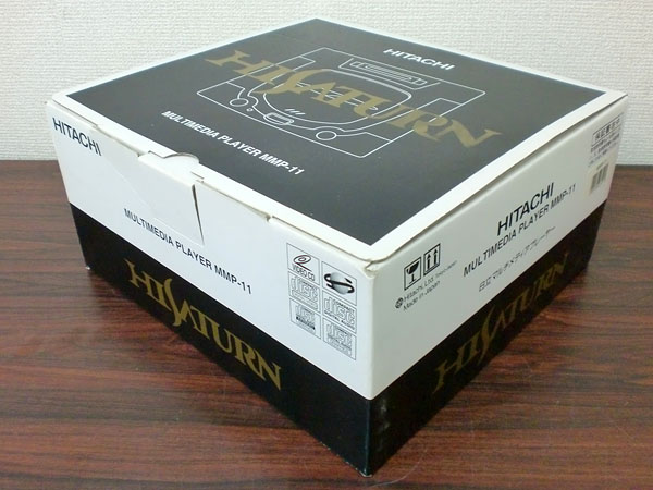 [Z1124]【現状美品】希少! HITACHI/日立 マルチメディアプレーヤー MMP-11 HISATURN/ハイサターン 元箱付_画像2