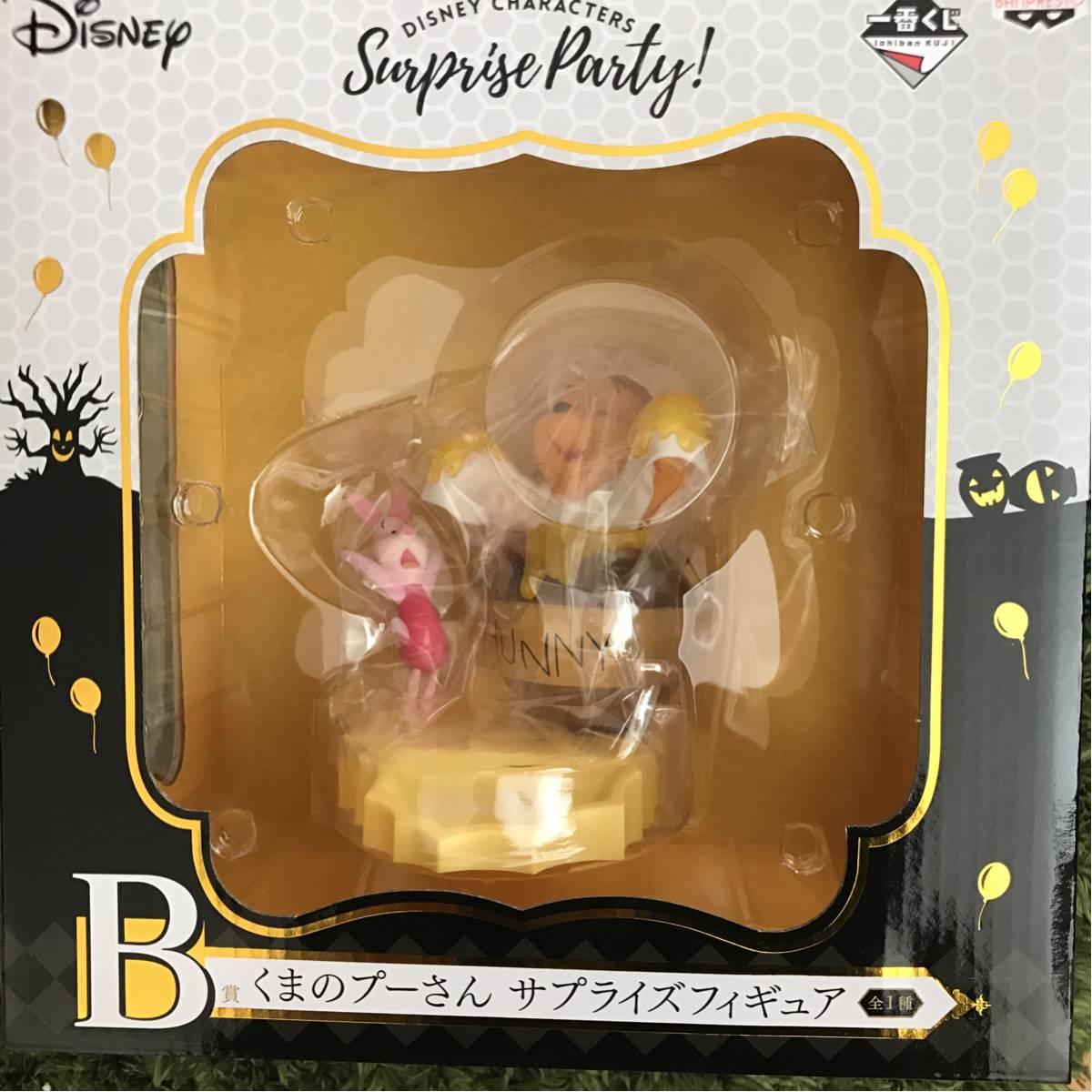 一番くじ ディズニー B賞 くまのプーさん ディズニーグッズの画像