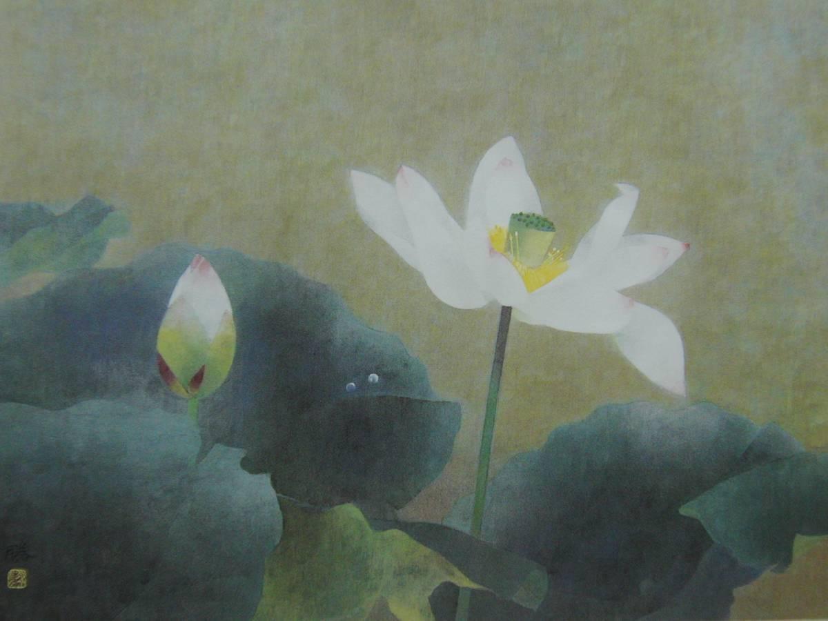 松本勝、【朝香】、希少画集より、状態良好、新品高級額装付、送料無料、日本画 日本画家、風景画 花_画像1