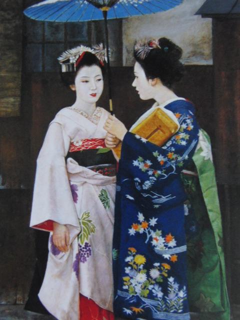 弦田英太郎、舞妓立ち話し、希少画集画、新品高級額・額装付、状態良好、送料込_画像1