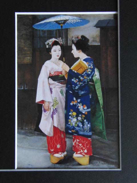 弦田英太郎、舞妓立ち話し、希少画集画、新品高級額・額装付、状態良好、送料込_画像3