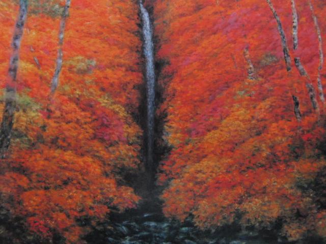 奥田元宋、【秋燿細瀑】、希少画集より、状態良好、新品高級額装付、送料無料、日本画 和風 日本の画家、風景画 紅葉 滝_画像1