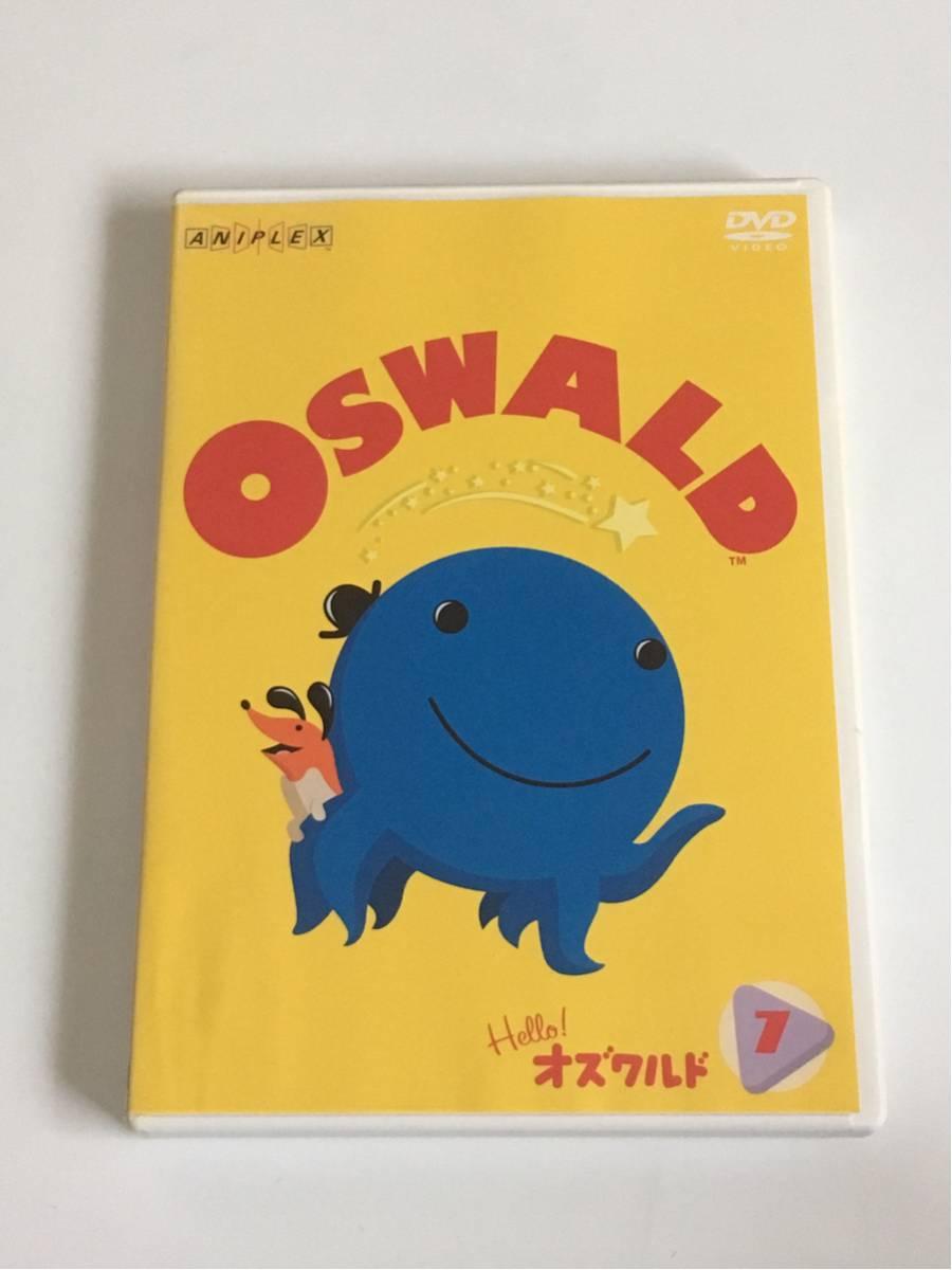 Hello オズワルド DVD vol.7 ディズニーグッズの画像
