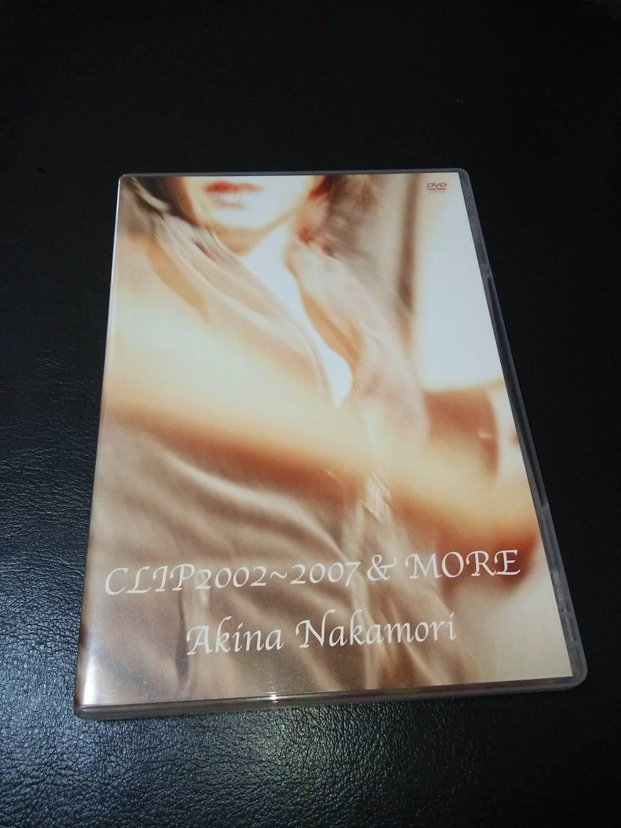 中森明菜/CLIP 2002~2007&MORE/DVD ライブグッズの画像