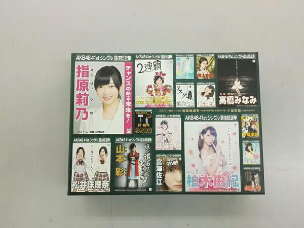 AKB48 41stシングル 選抜総選挙~順位予想不可能、大荒れの一夜~&後夜祭~あとのまつり~ ライブ・総選挙グッズの画像
