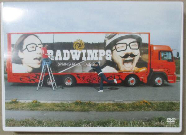 RAD 生春巻き DVD radwimps ライブグッズの画像