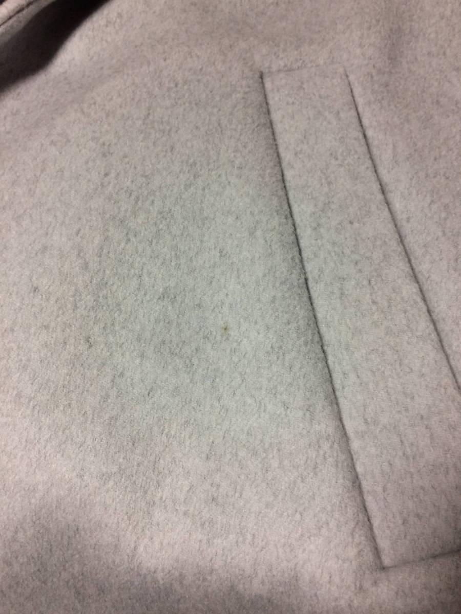 左ポケット辺りに点の汚れが1つあります