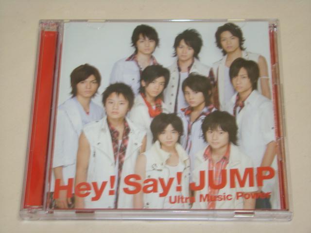 CD&DVD◆Hey!Say!JUMP「Ultra Music Power(初回版・1CD+1DVD)」/並品(送料100円)