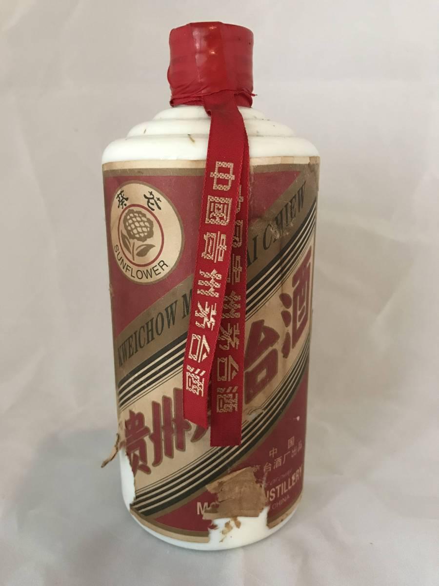 中国 貴州茅台酒 マオタイ酒 古酒 希少