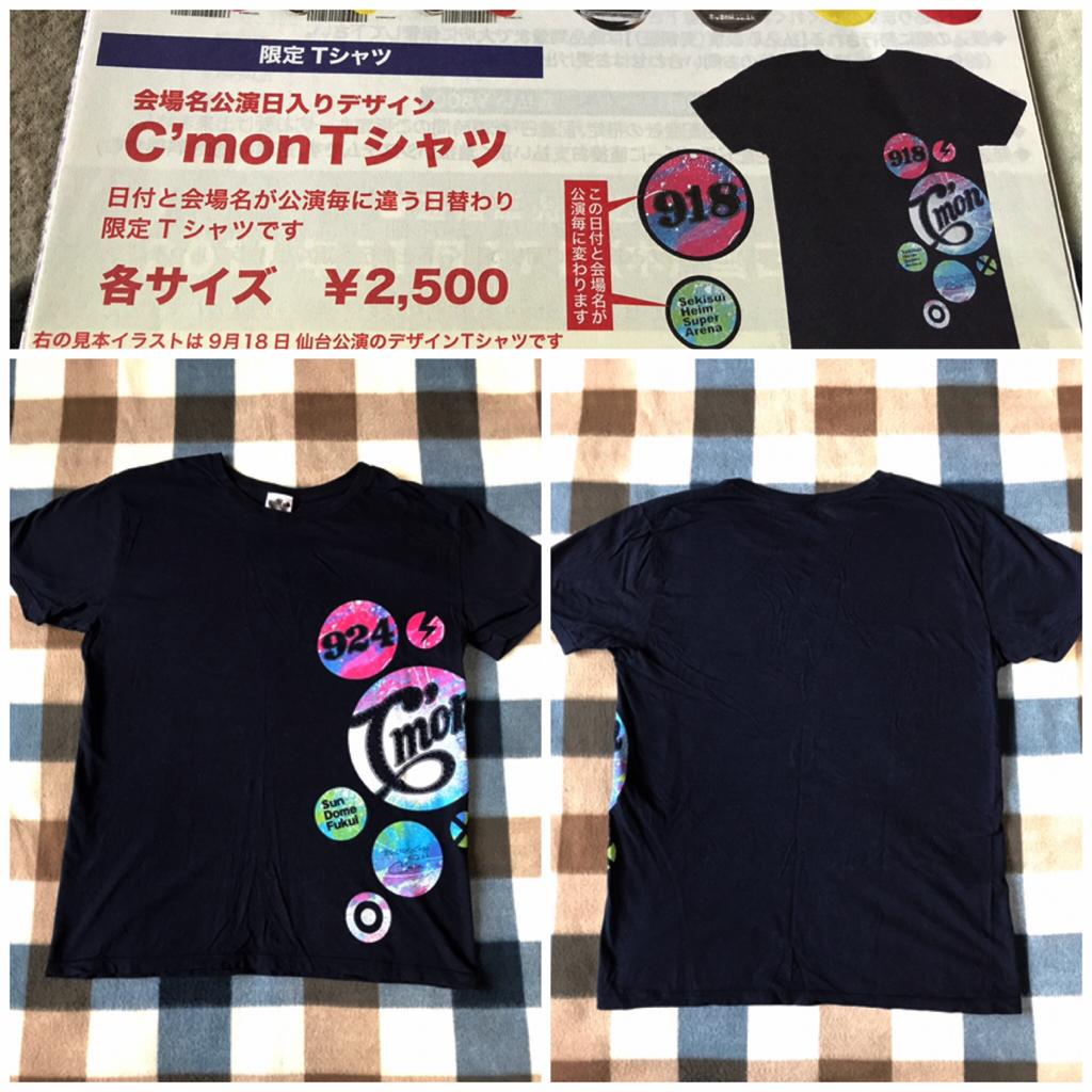 B'z LIVE-GYM 2011 C'mon 9/24 サンドーム福井 会場限定 Tシャツ Mサイズ 稲葉浩志 松本孝弘