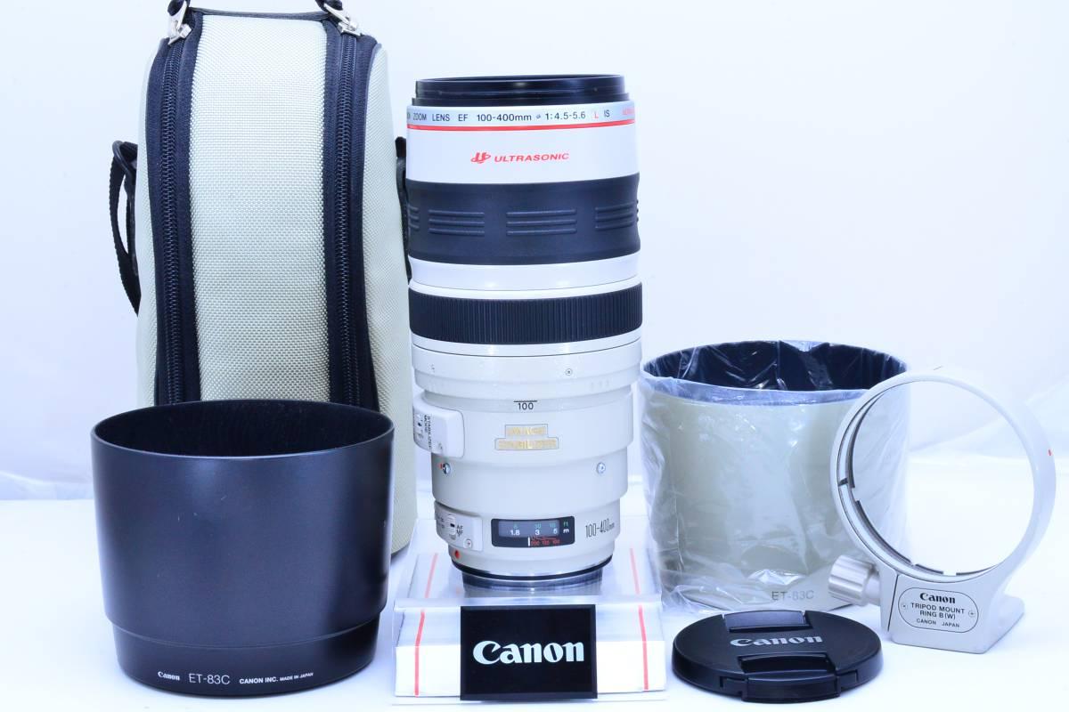 ★白・黒のダブルフード付き★Canon キヤノン EF 100-400mm F4.5-5.6L IS USM
