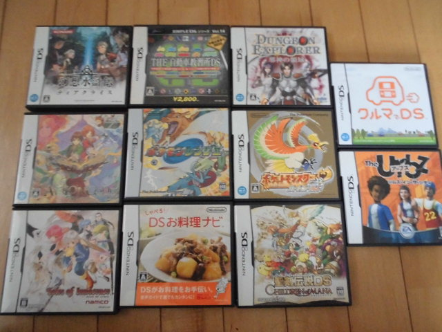 3DS、DS(LL含む) 8台セット+ソフト19枚(3DS 1枚含む)まとめて   業者様向け _画像2