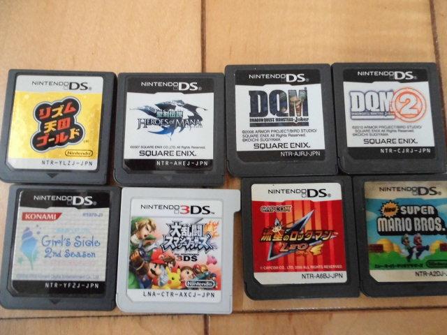 3DS、DS(LL含む) 8台セット+ソフト19枚(3DS 1枚含む)まとめて   業者様向け _画像3