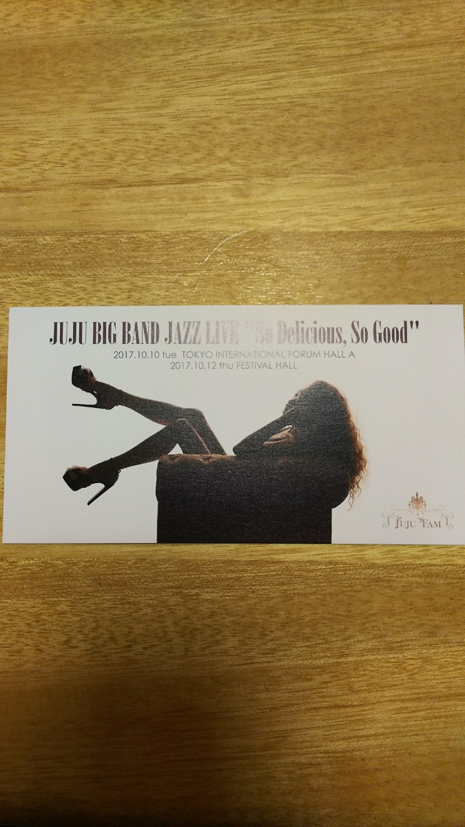 "JUJU BIG Band JAZZ LIVE ""So Delicious, So Good"" 入場者特典"