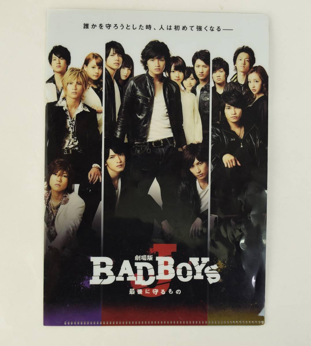 △335D/劇場版BAD BOYS J ~最後に守るもの~ ミニクリアファイル 中島健人 約15.3cm×約21.8cm