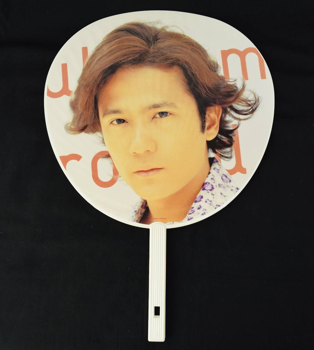 △335O/稲垣吾郎 ジャンボうちわ(2枚接着) SMAP