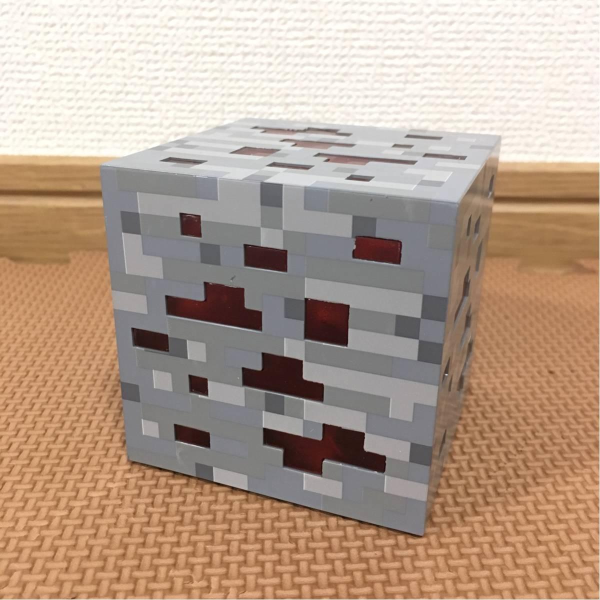 マインクラフト(マイクラ) レッドストーンライト グッズの画像