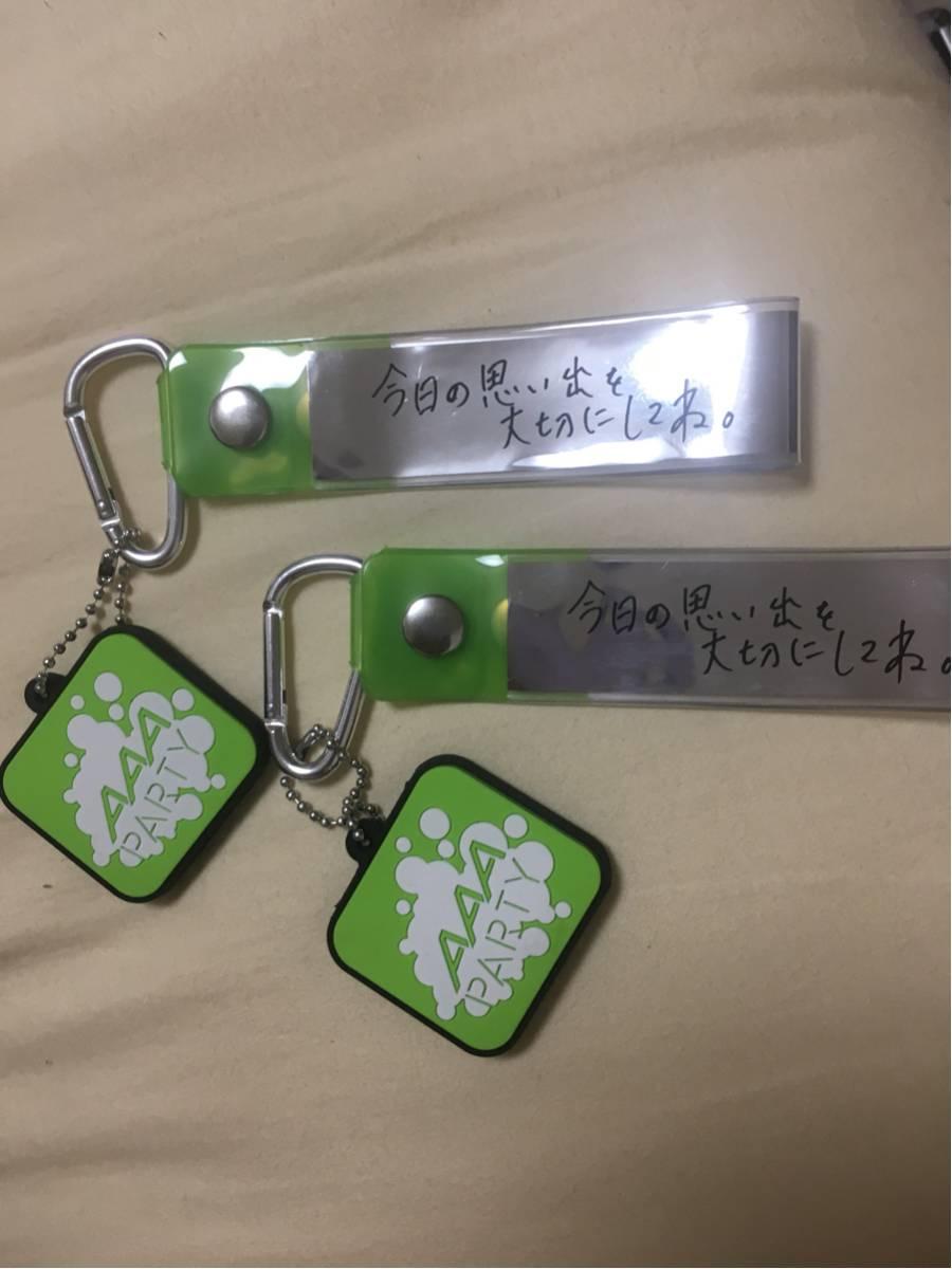 AAA 銀テープホルダー 緑 浦田直也