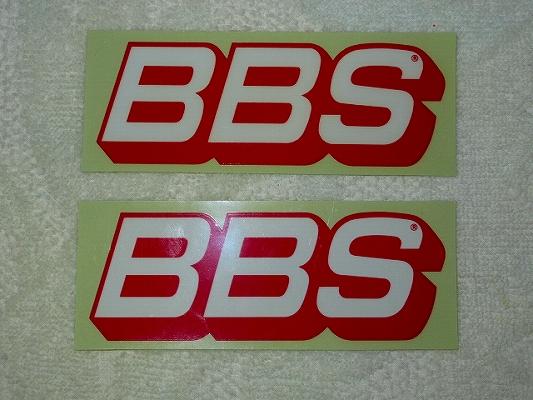 赤白 BBS 当時物 115mm ステッカー 2枚 スタンスネーションVIPヘラフラ未使用ビップカー高旧進車ハイソ高速有鉛リバレル旧車アルミホイール_当時物 BBSステッカー 未使用品 2枚