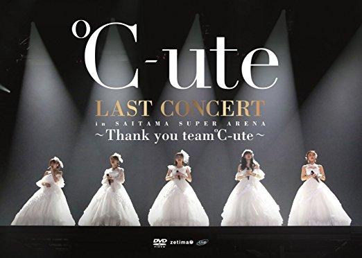 新品DVD ℃-ute キュート ラストコンサート in さいたまスーパーアリーナ 2DVD 送料無料 cute c-ute ライブグッズの画像