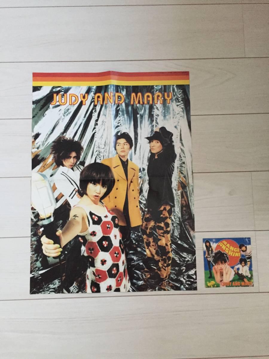 JUDY AND MARY ポスター ステッカー YUKI ライブグッズの画像